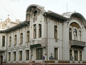 Особняк И. А. Миндовского (Поварская ул., 44) в 2006 г.