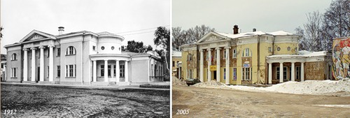 Ясли им. Е.И. Коноваловой в с. Бонячках (1912) - Торгово-офисное здание г. Вичуги (2005).