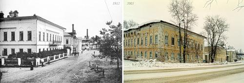 Главная улица с. Бонячек (1912) - Ул. Большая Пролетарская г. Вичуги (2005)