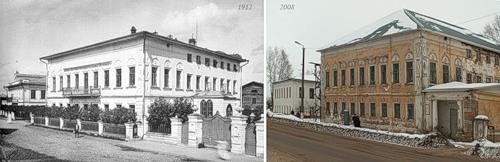 Дом правления при фабриках А.И. Коновалова (1912) - Здание г. Вичуги на капремонте (2008).