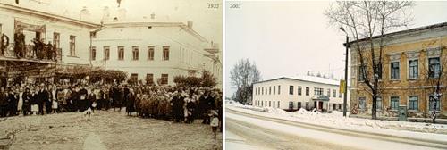Родовые дома фабрикантов Коноваловых в с. Бонячках в 1922 г. - Здания г. Вичуги в 2005 г.