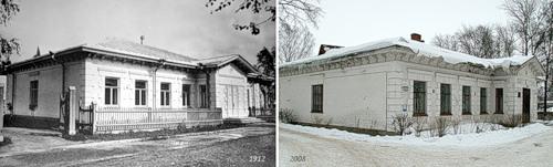 Особняк для старших служащих ф-ки в Бонячках (1912) - Районо г. Вичуги (2008)