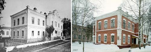 Школа (старшее отделение) при фабриках в Бонячках (1912) - Центр детского творчества г. Вичуги (2005)