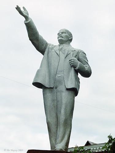 Ленин в Тезино (Вичуга)