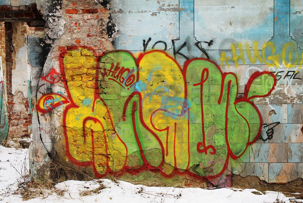 Калуга, развалины водокачки. Граффити