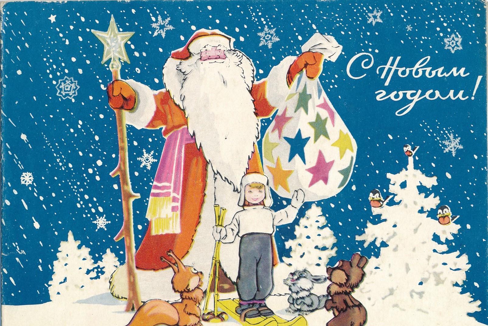 Для, новогодние открытки на плакатах