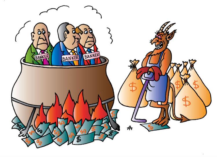 Смешные картинки о банковских работников