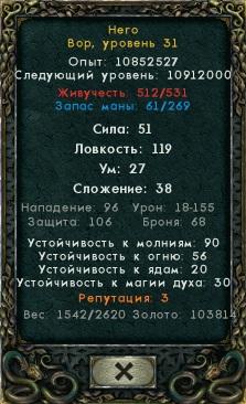 div 2013-03-29 23-21-54-32