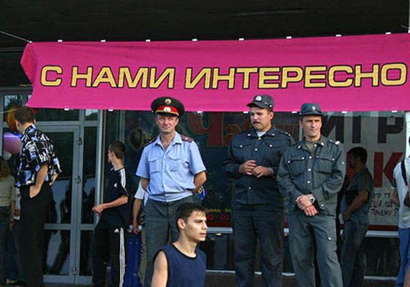 russkiy-pozhiloy-muzh-huesos
