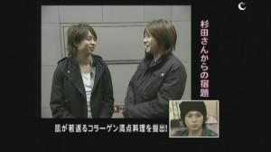 [Arashi no Shukudaikun][#010] 2006.12.04~1 logo.avi_snapshot_03.48_[2013.12.01_13.09.23]