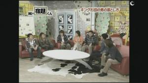 [Arashi no Shukudaikun][#010] 2006.12.04~1 logo.avi_snapshot_14.55_[2013.12.01_13.10.27]