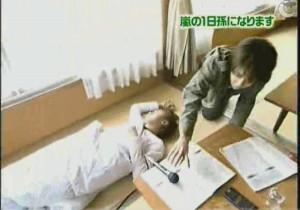 [MAGO MAGO ARASHI][#007] 20050521 - Nino & Ohno logo.avi_snapshot_20.32_[2013.12.07_16.20.51]