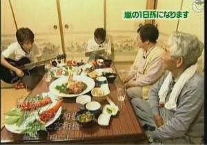 [MAGO MAGO ARASHI][#007] 20050521 - Nino & Ohno logo.avi_snapshot_26.40_[2013.12.07_16.21.07]