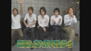 [Shounen Club] 2003. 07. 13 - Toma postcard Arashi logo.avi_snapshot_00.04_[2013.12.08_16.49.09]