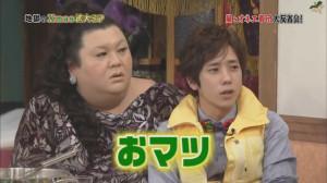 Arashi ni Shiyagare #074 [2011.12.24]  logo.avi_snapshot_44.39_[2013.12.25_11.48.14]