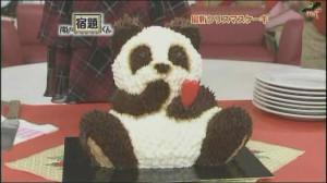 [Arashi no Shukudaikun] [#114]2008.12.15 logo.avi_snapshot_06.44_[2013.12.26_16.43.10]