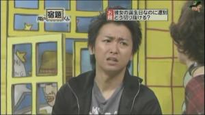 [Arashi no Shukudaikun] [#114]2008.12.15 logo.avi_snapshot_19.23_[2013.12.26_16.43.41]