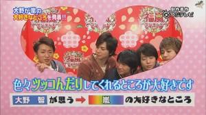 2013 Nen! Bokura ga Fuku Arashi wo Makiokoshimasu! [2013.01.01] HQ~1 logo.avi_snapshot_03.20_[2014.01.04_19.34.13]