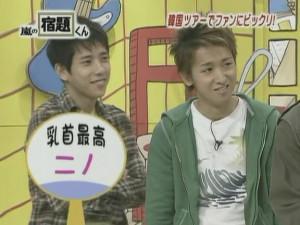 [Arashi no Shukudaikun][#011] 2006.12.11.avi_snapshot_00.28_[2014.01.11_17.59.23]