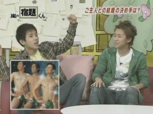[Arashi no Shukudaikun][#011] 2006.12.11.avi_snapshot_09.24_[2014.01.11_17.58.38]