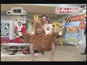 [Arashi no Shukudaikun][#013]  2006.12.25 logo.avi_snapshot_18.53_[2014.02.08_18.06.33]