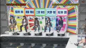 Himitsu no Arashi-chan #112 [2010.12.16] MQ~1logo.avi_snapshot_50.25_[2014.02.14_21.29.02]