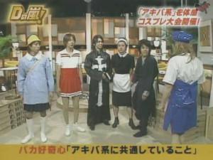[DnoArashi][#072] 20041117 - Jun&Aiba (Akihabara) logo.avi_snapshot_02.47_[2014.03.02_20.38.33]