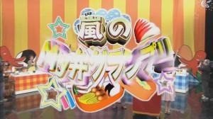 [Utaban] 2009.03.05 - Arashi Talk Segment (sub ita).avi_snapshot_09.57_[2012.11.03_12.24.03]