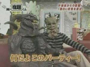 [Arashi no Shukudaikun][#002]  2006.10.09 - Sorelle Kano (sub ita).avi_snapshot_07.22_[2012.11.17_09.48.28]