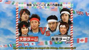 [Arashi no Shukudai-kun][#120] 2009.02.02 - Nagase Tomoya (sub ita).avi_snapshot_11.59_[2012.12.15_09.49.08]