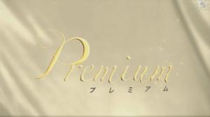 [Shonen Club Premium] 2009.06.21 Sakurai Sho (sub ita).avi_snapshot_00.14_[2013.01.24_15.59.47]