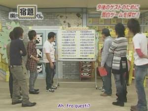 [Arashi no Shukudaikun][#059] 2007.11.19 - Impulse (sub ita).avi_snapshot_09.18_[2013.01.26_09.46.20]
