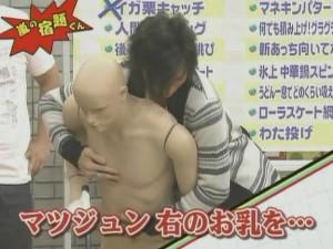 [Arashi no Shukudaikun][#059] 2007.11.19 - Impulse (sub ita).avi_snapshot_01.15_[2013.01.26_09.45.20]