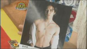 [Himitsu no Arashi-chan] Ep.09 2008.06.05 (sub ita).avi_snapshot_17.21_[2013.02.14_16.00.31]