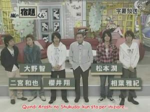 [Arashi no Shukudaikun][#003] 2006.10.16 - Takahata Atsuko (sub ita).avi_snapshot_00.00_[2013.03.02_11.08.45]