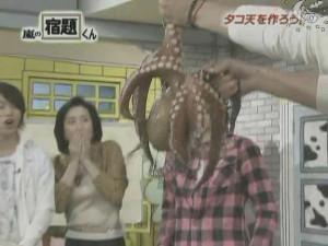 [Arashi no Shukudaikun][#003] 2006.10.16 - Takahata Atsuko (sub ita).avi_snapshot_09.42_[2013.03.02_11.09.42]