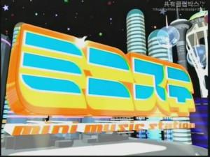 [Mini-sute] 20080215 Mini Music Station - Arashi (sub ita).avi_snapshot_00.04_[2013.03.30_13.19.45]