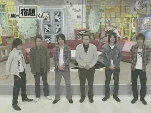 [Arashi no Shukudaikun][#004] 2006.10.23 - Otoha-san (sub ita).avi_snapshot_00.00_[2013.04.13_14.09.56]