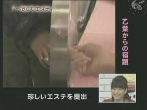 [Arashi no Shukudaikun][#004] 2006.10.23 - Otoha-san (sub ita).avi_snapshot_08.00_[2013.04.13_14.10.58]