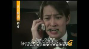 [Worst Date] Yokoyama Yuu - Date 03 (sub ita).avi_snapshot_01.20_[2013.04.20_13.07.16]