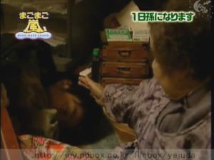 [MAGO MAGO ARASHI][#001] 20050409 - Sho & Aiba logo.avi_snapshot_22.06_[2013.05.12_11.08.16]