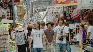 [DVD Puzzle] Kanjani8 - Documentary Film (sub ita).avi_snapshot_09.24_[2013.07.27_10.17.49]