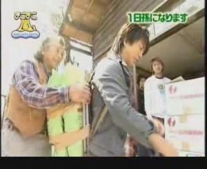 [MAGO MAGO ARASHI][#003] 20050423 - Sho & Ohno (Fattoria di polli) (sub ita).avi_snapshot_10.51_[2013.08.11_16.10.45]