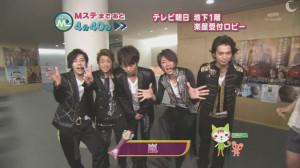 [Music Station] 2010.05.28 Mini Suite - Arashi logo.avi_snapshot_00.05_[2013.08.25_18.21.41]