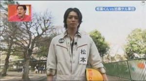 Tensai! Shimura Doubutsuen 2010.04.24 Aiba e Jun logo.avi_snapshot_06.31_[2013.08.30_12.03.33]