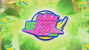 vsArashi_120517_omnx logo.avi_snapshot_00.02_[2013.09.01_19.36.33]