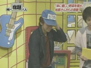 [Arashi no Shukudaikun][#007] 2006.11.13.avi_snapshot_04.45_[2013.09.08_15.49.07]