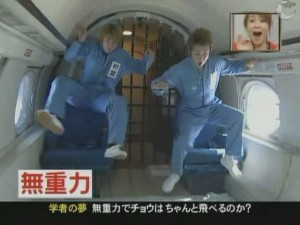 [TV] 20070323 odoroki no ARASHI2 SP -1 (50m59s) logo.avi_snapshot_06.46_[2013.09.15_12.27.08]