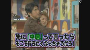 [Utaban] 2007.02.22 - Talk P.1 logo.avi_snapshot_03.50_[2013.09.29_13.50.41]