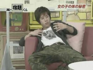[Arashi no Shukudaikun][#008] 2006.11.20~1 logo.avi_snapshot_10.59_[2013.10.06_16.52.33]